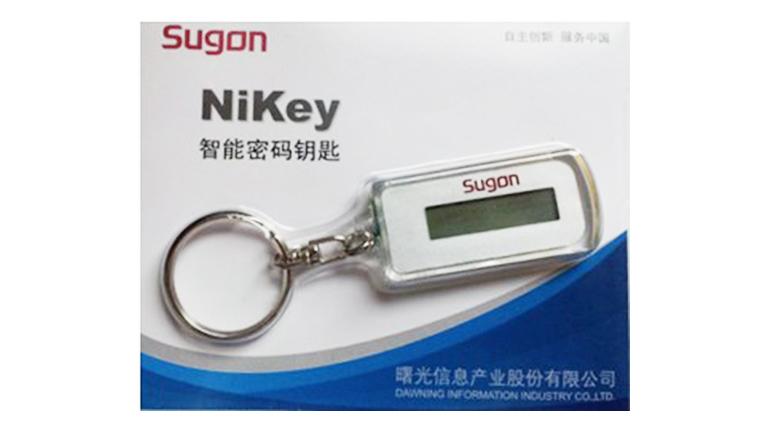 Nikey200