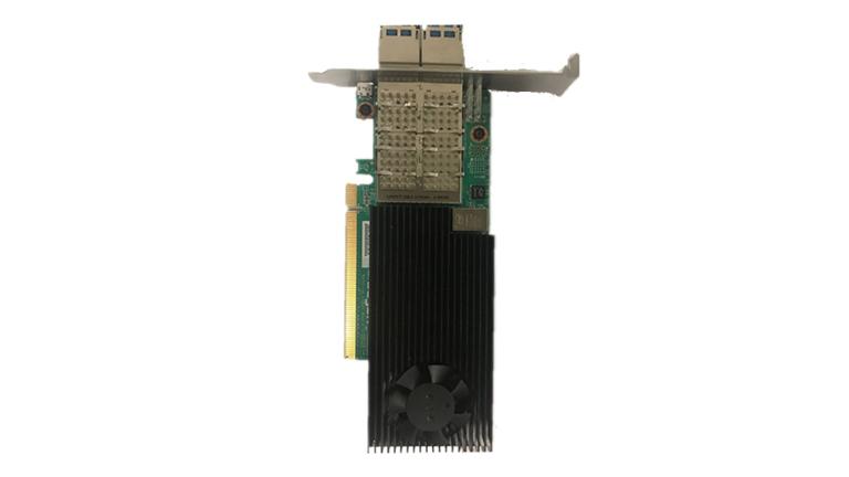 NetFirm-5E2000